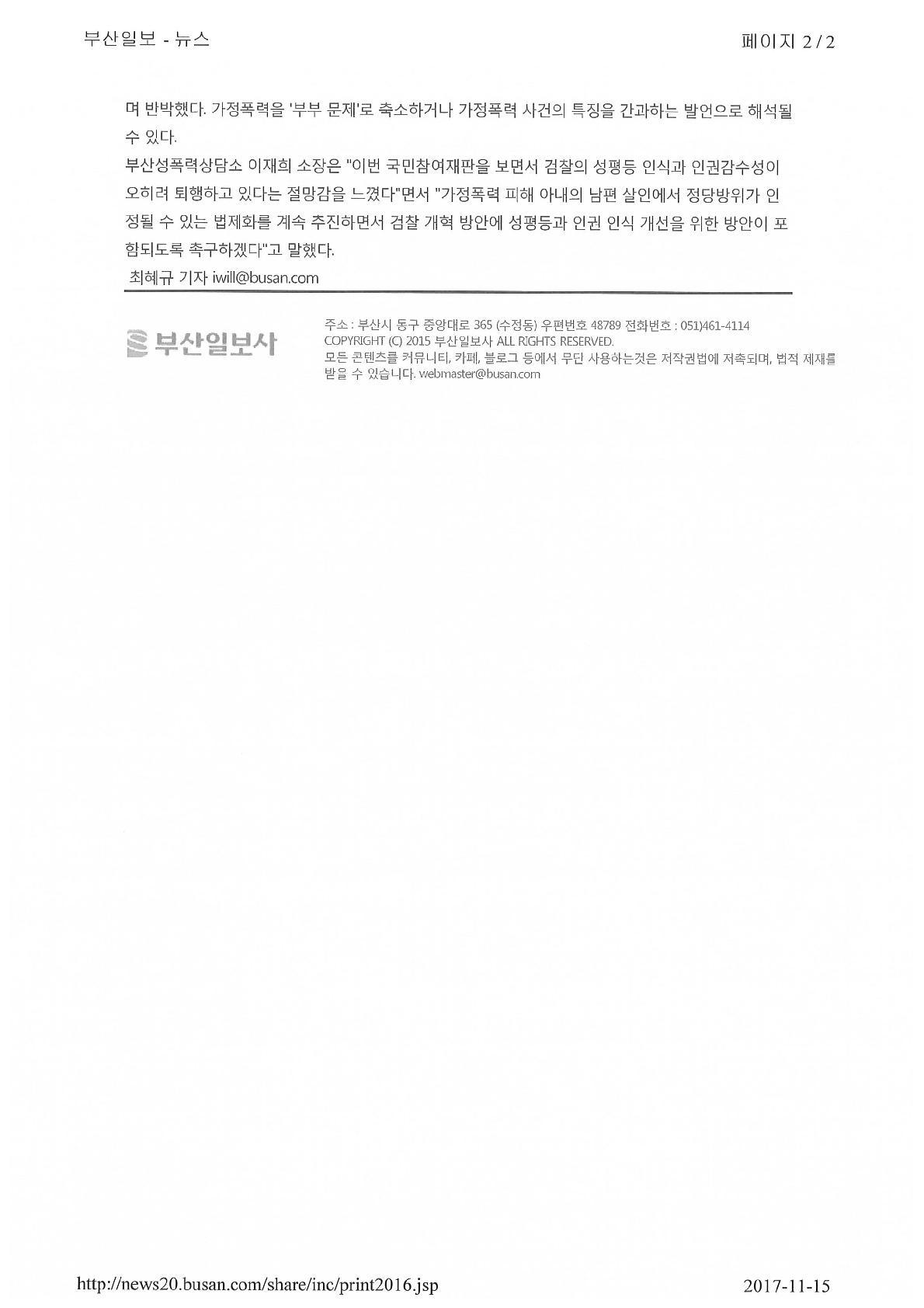 정동희 기사_2.jpg